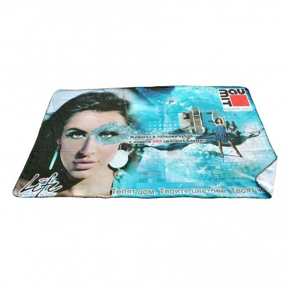 Werbegeschenk-Decke-187523151_425x425
